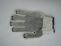 Single Side Cotton Dotted Gloves